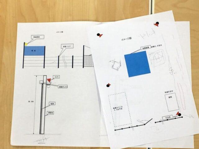 ドローン練習場設計図