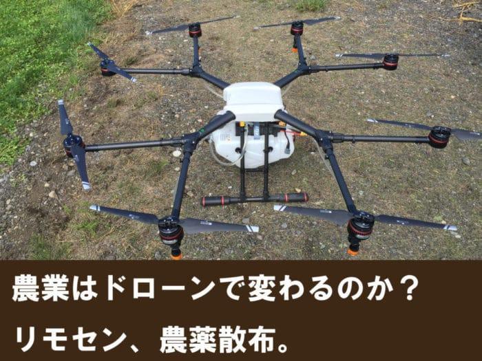 【農業IoT】アナログからスマート農業の時代へ