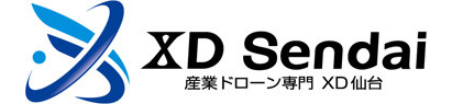 仙台でドローンによる測量・空撮ならXDドローン仙台がおすすめ!