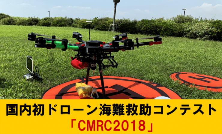 cmrc2018