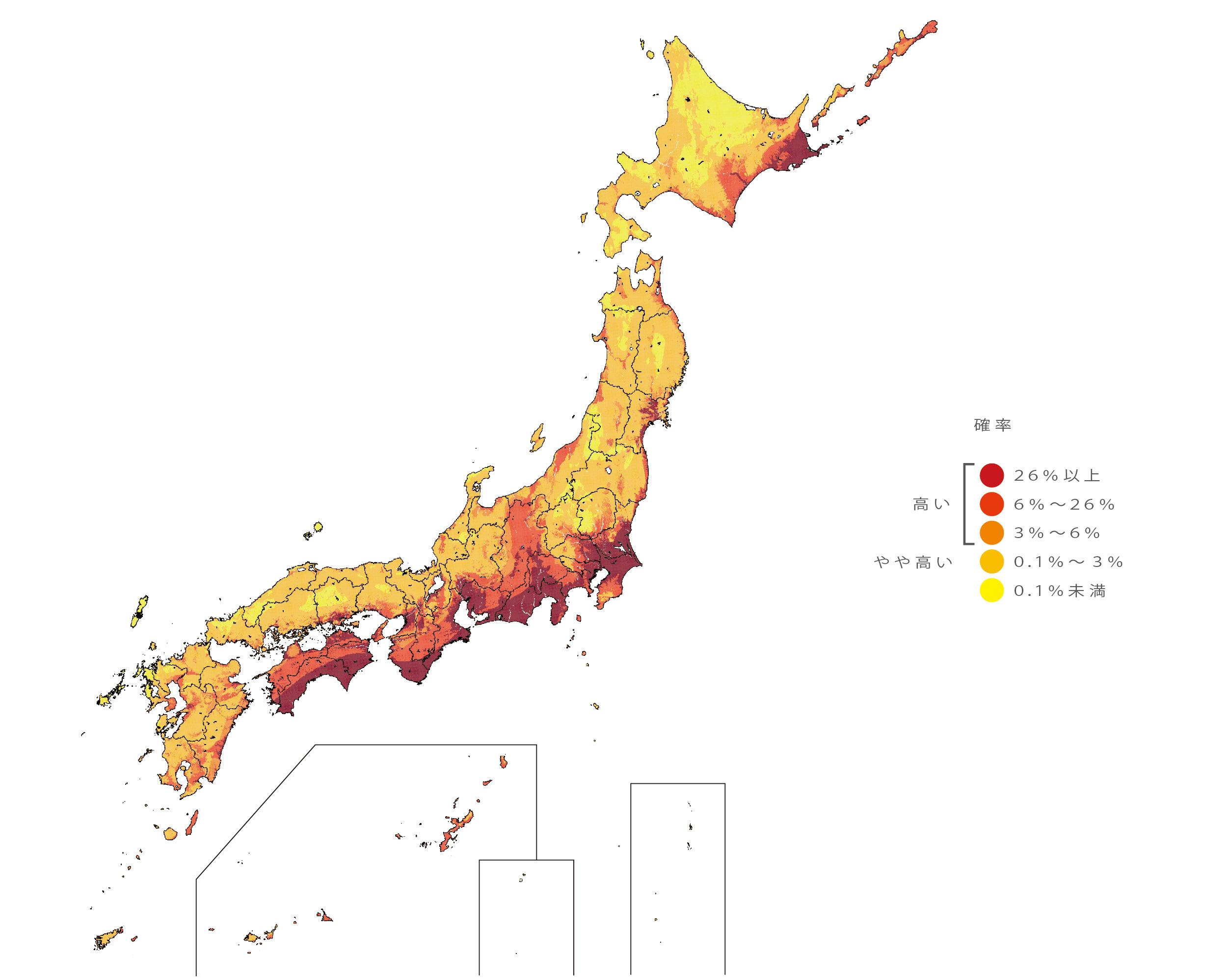 日本の地震予測地図