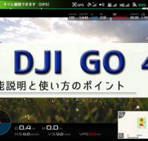 DJI GO4_1
