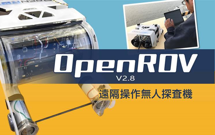 OpenROV v2.8