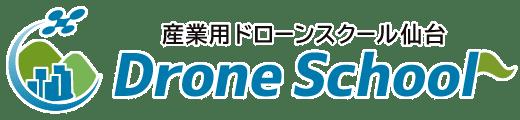 産業用ドローン専門XD仙台宮城-ドローンスクール運営
