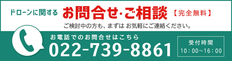 022-738-8861
